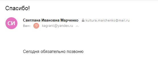 grant.negasheva.ru