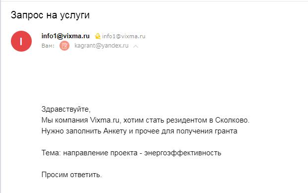 Screenshot_114