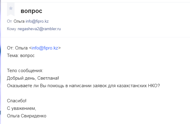 Screenshot_118