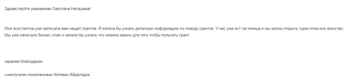 Screenshot_77